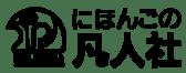 bonjinsha_logo